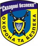 логотип Складові безпеки