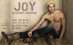"""логотип Интернет-магазин """"JOY-SHOP"""""""