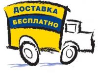 логотип «Овощи на Дом»