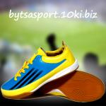 логотип Интернет-магазин «Бутса-Sport»