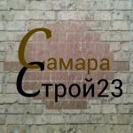 логотип ООО Самара-Строй23