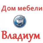 логотип Мебель Луганской области