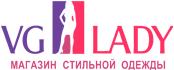 логотип VG LADY - Интернет магазин женской одежды