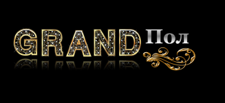 "логотип ""GrandПол"" салон напольных покрытий"