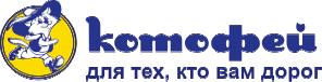логотип «Котофей» - обувь для подростков и детей