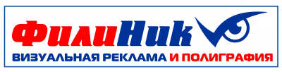"""логотип ЧТУП """"ФилиНик"""""""