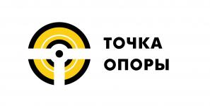 логотип Точка Опоры Астана