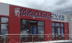 логотип Manklover