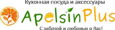 логотип Интернет магазин товаров для кухни Apelsin Plus
