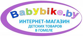 логотип Интернет-магазин детских товаров в Гомеле Бебибайк