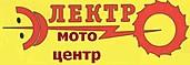 логотип Электро-мотоцентр - инструмент для любых видов работ!