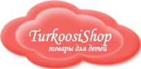 логотип TurkoosiShop