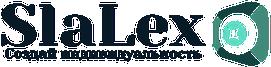 логотип SlaLex