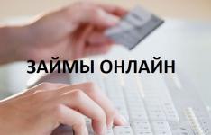 логотип Онлайн кредит на карту. Микрозаймы. Микрокредиты в Украине