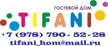"""логотип Отдых  в  Коктебеле,  в  гостевом  доме  """" TIFANI """"  у самого моря"""