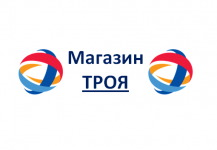 "логотип ООО ""ТК ""ТРОЯ"""