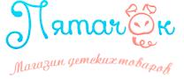 """логотип Магазин детских товаров """"Пятачок"""""""