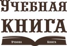 логотип Учебная Книга