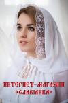 "логотип Интернет - магазин ""Славянка"""