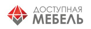 логотип Доступная Мебель