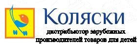 логотип Коляски - интернет-магазин детских товаров