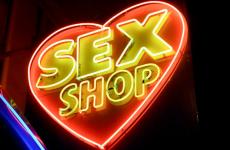 "логотип Интернет-магазин ""Интим-бутик"""