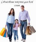 логотип Интернет-магазин Все для дома и семьи