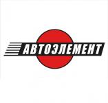 "логотип ООО ""Авто-элемент"""