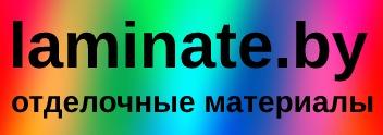 логотип LAMINATE.BY