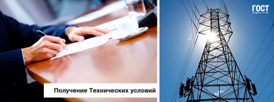 логотип Проект-Электро-Монтаж , Электромонтажная компания.Проектное бюро.Тел.8(846)990-39-34