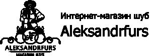 логотип Шубы у Александра