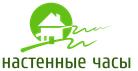 логотип Декоративные настенные часы