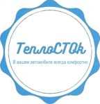 логотип ТеплоСТОк