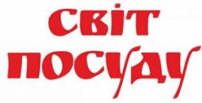 логотип Світ посуду