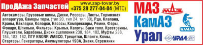 логотип ИП Скрипкин Антон