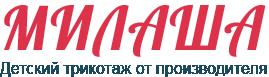 логотип Милаша