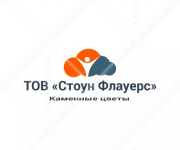 логотип ТОВ Stone Flowers