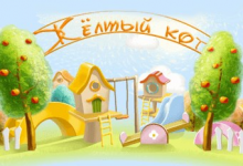 """логотип Фабрика """"Жёлтый кот"""""""