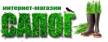 логотип Сапог интернет-магазин резиновой обуви
