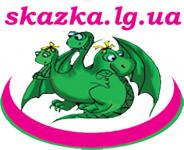 "логотип Интернет-магазин ""Сказка"""