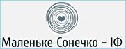 логотип Моє Сонечко