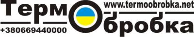 логотип ТОВ Термообробка