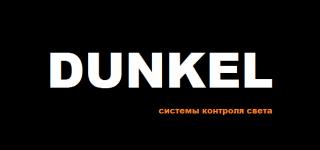 логотип Dunkel Crimea