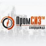"""логотип ТОВ """"ПРОМЗІЗ-СПЕЦОДЯГ"""""""
