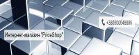логотип PriceShop