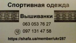 логотип sks