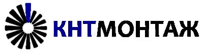 логотип КНТМОНТАЖ