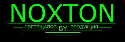 """логотип Светящаяся краска и продукция """"NoxtonBY"""""""