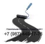 логотип Общество с ограниченной ответственностью СК «Транс-Строй»