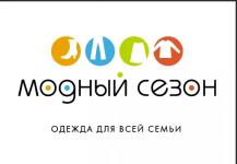 логотип Radomira